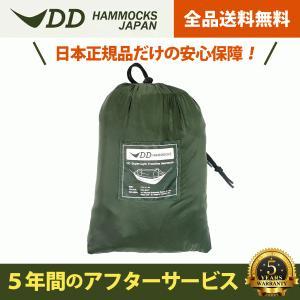 日本正規品 DDハンモック  SuperLight Frontline Hammock フロントラインハンモック キャンプ アウトドア 蚊帳 送料無料 初期不良保証&5年アフターサービス easthilll