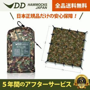 日本正規品 DD Tarp 3x3 MC タープ キャンプ アウトドア 蚊帳 送料無料 初期不良保証&5年アフターサービス easthilll