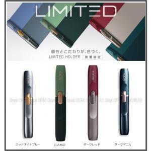 【あすつく】アイコス(IQOS) 2.4plus 限定カラー LIMITED ホルダー単品 ダークレ...