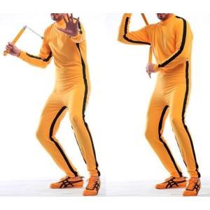 ブルース・リー  李小龍  大人用死亡遊戯イエロー・トラックスーツ 濃橙色・高級版  送料無料!