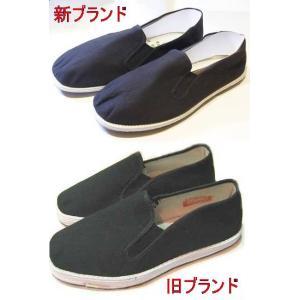 カンフー&太極拳シューズ(ゴム製底・布靴)|eastwave