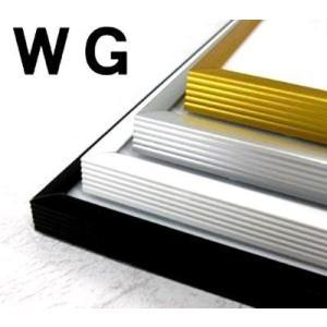 ポスターフレームシェイプ(WG 61×91.5cm)|eastwave