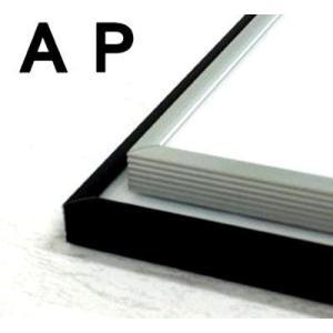 ポスターフレームシェイプ(AP:40×40cm)|eastwave