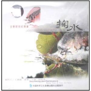 太極拳表演・気功用音楽CD 「掬水」
