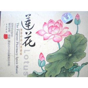 太極拳表演・気功用音楽CD 「蓮花」