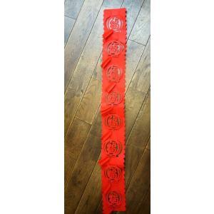 フェルト赤帯飾り