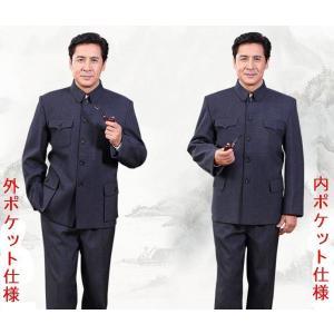 中国高級 人民服 中山服 上衣・灰色 サイズ: 160/(S)上衣68 165/(M)上衣70 17...