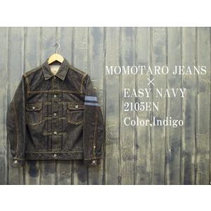 【EASY NAVY別注】2ndタイプ10ozデニムジャケット MOMOTARO JEANS 桃太郎ジーンズ EASY NAVY 2105EN