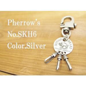シルバーメッキキーホルダー Pherrow's フェローズ EASY NAVY SKH6
