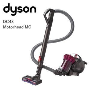 @未使用品 Dyson ダイソン サイクロン掃除機 DC48 Motorhead MO アイアン/サテンフューシャ ふとんツール無し|easy-style2007
