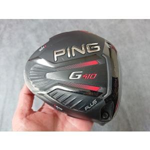 【中古】 ピン PING G410 PLUS 10.5° ドライバー ヘッドのみ|easy-style2007