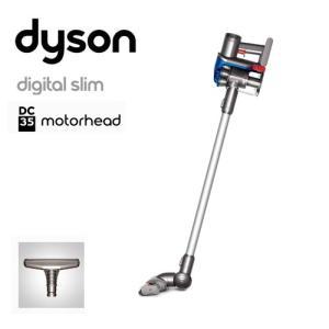 ダイソン digital slim DC35 モーターヘッド コードレスクリーナー ふとんツール付|easy-style2007