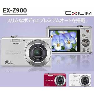 EXILIM EX-Z900 デジタルカメラ カシオ計算機 Casio