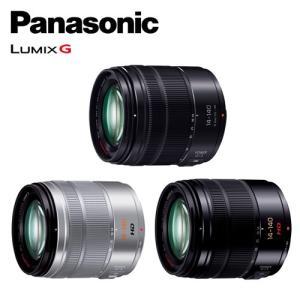 訳有り商品(保証書・箱無し) パナソニック LUMIX G VARIO 14-140mm / F3.5-5.6 ASPH. / POWER O.I.S.  H-FS14140 ルミックス デジタル一眼カメラ用 交換レンズ