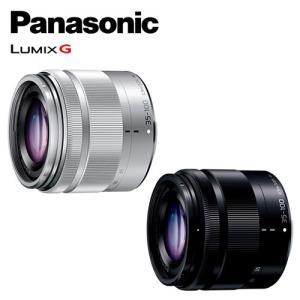 訳有り商品(保証書・箱無し) パナソニック LUMIX G VARIO 35-100mm / F4.0-5.6 ASPH. H-FS35100 ルミックス デジタル一眼カメラ用 望遠ズームレンズ 交換レンズ