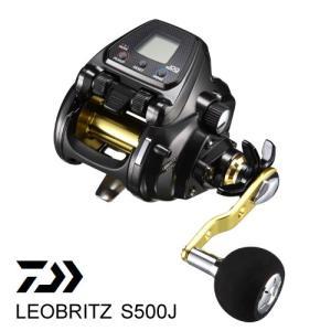 ダイワ LEOBRITZ レオブリッツ S500J 釣具 電動リール