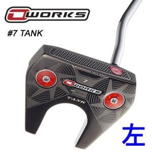 左用 日本仕様 オデッセイ O-WORKS オー・ワークス #7 TANK パター easy-style2007