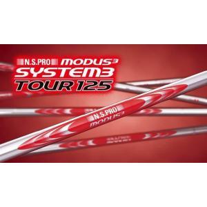 N.S.PRO MODUS3 SYSTEM3 TOUR 125 アイアン用 スチール シャフト単品 日本シャフト