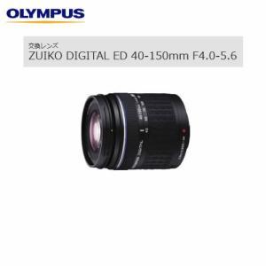 訳有り商品(保証書・箱無し)  OLYMPUS ZUIKO DIGITAL ED 40-150mm F4.0-5.6 交換用レンズ オリンパス|easy-style2007