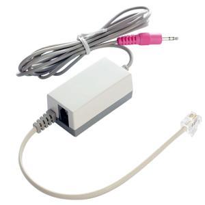 パソコン用、電話録音アダプター、高性能自動録音ソフト付き、受話器用録音アダプター、固定電話用通話録音...