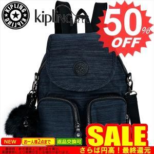キプリング バッグ リュック・バックパック KIPLING  K23512  F77     比較対...