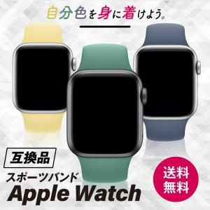 アップルウォッチ バンド ベルト Apple Watch 38mm 44mm 40mm 42mm 女...