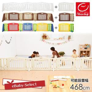 ベビーゲート 置くだけ キッズパーテーション&拡張パネルセット 日本育児 (送料無料)|ebaby-select