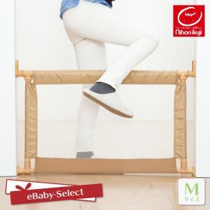 らくらくとおせんぼ2 Mサイズ 日本育児 |ebaby-select