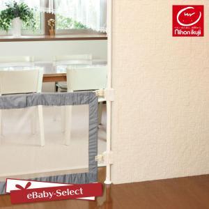 どこでもポールセット 日本育児|ebaby-select