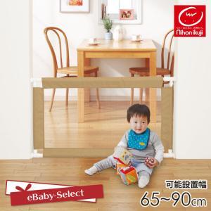 日本育児 ベビーゲート ふわふわとおせんぼキッズセーフ Sサイズ|ebaby-select