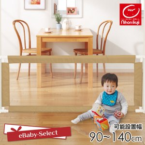 日本育児 ベビーゲート ふわふわとおせんぼキッズセーフ Mサイズ|ebaby-select