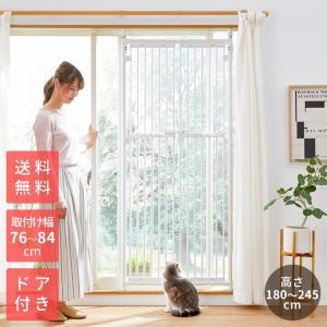 [予約]ねこの脱走防止 のぼれんニャン プラスドア ペット用ゲート|ebaby-select