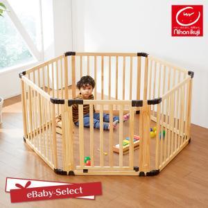 サークル 木製 日本育児 木製サークルFLEX(送料無料)|ebaby-select