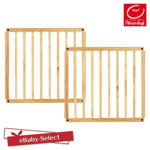拡張パネル 木製 日本育児 木製サークルFLEX専用 拡張パネル 2枚入り※本体は別売りです。(送料無料)|ebaby-select