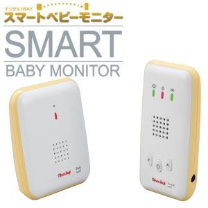 スマートベビーモニター1WAY  グレー/イエロー 光と音声でベビーの声をキャッチ! 日本育児(送料無料)|ebaby-select
