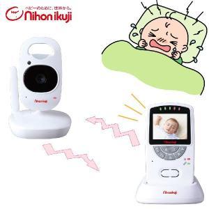 日本育児 暗いところでも確認OK!デジタルカラースマートビデオモニター2(送料無料)|ebaby-select