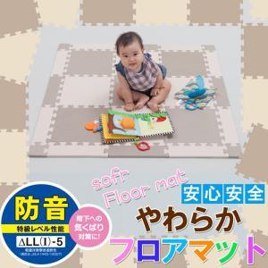 日本育児 やわらかフロアマット 9枚|ebaby-select