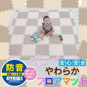 日本育児 やわらかフロアマット 25枚(送料無料)|ebaby-select