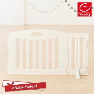 日本育児 キッズパーテーション拡張パネル(送料無料)|ebaby-select