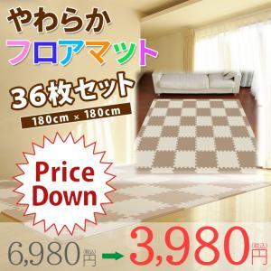 日本育児 やわらかフロアマット 36枚 サイドパーツ付き|ebaby-select