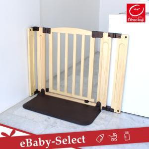 ベビーゲート 木製  日本育児 おくだけドアーズWoody-Plus Sサイズ 置くだけ 扉(送料無料)|ebaby-select