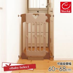 ベビーゲート スマートゲイトスリム 日本育児|ebaby-select