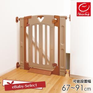ベビーゲート スマートゲイト2 プラス(送料無料)☆階段上でも取付け可能! 日本育児|ebaby-select