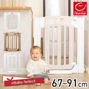 ベビーゲート 日本育児 スマートゲイト2 本体 ブラウン / ミルキー|ebaby-select