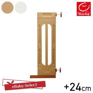スマートゲイト2専用ワイドパネル Sサイズ ブラウン/ミルキー 日本育児 |ebaby-select