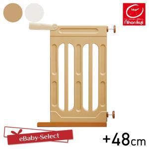 スマートゲイト2専用ワイドパネル Mサイズ ブラウン/ミルキー 日本育児 |ebaby-select
