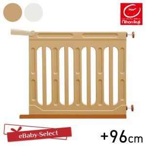 スマートゲイト2専用ワイドパネル XLサイズ ブラウン/ミルキー 日本育児 |ebaby-select