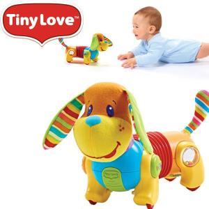 ハイハイを促進してくれる生まれてすぐでも使えるおもちゃ