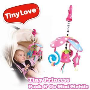 タイニープリンセス パック&ゴー ミニモービル TINY LOVE(タイニーラブ)|ebaby-select