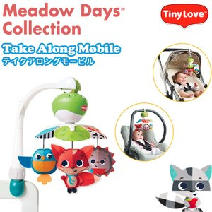 Meadow Days テイクアロングモービル TINY LOVE(タイニーラブ)|ebaby-select